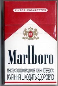 marlboro_full