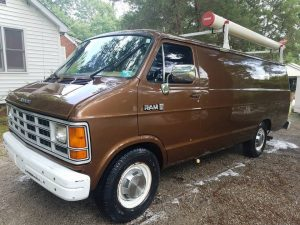 1980s-era FBI surveillance van is for sale on eBay.